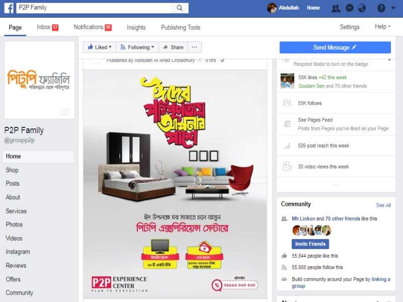 Portfolio Facebook Page